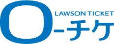 ローチケ.comロゴ